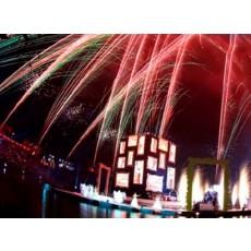Natal Luz em Gramado - Show do Lago Ilumination